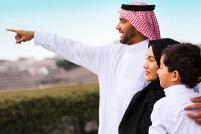 Al Nahda - النهضة